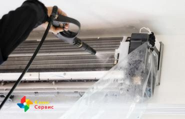 Почистить климатическую технику в Клим Сервис