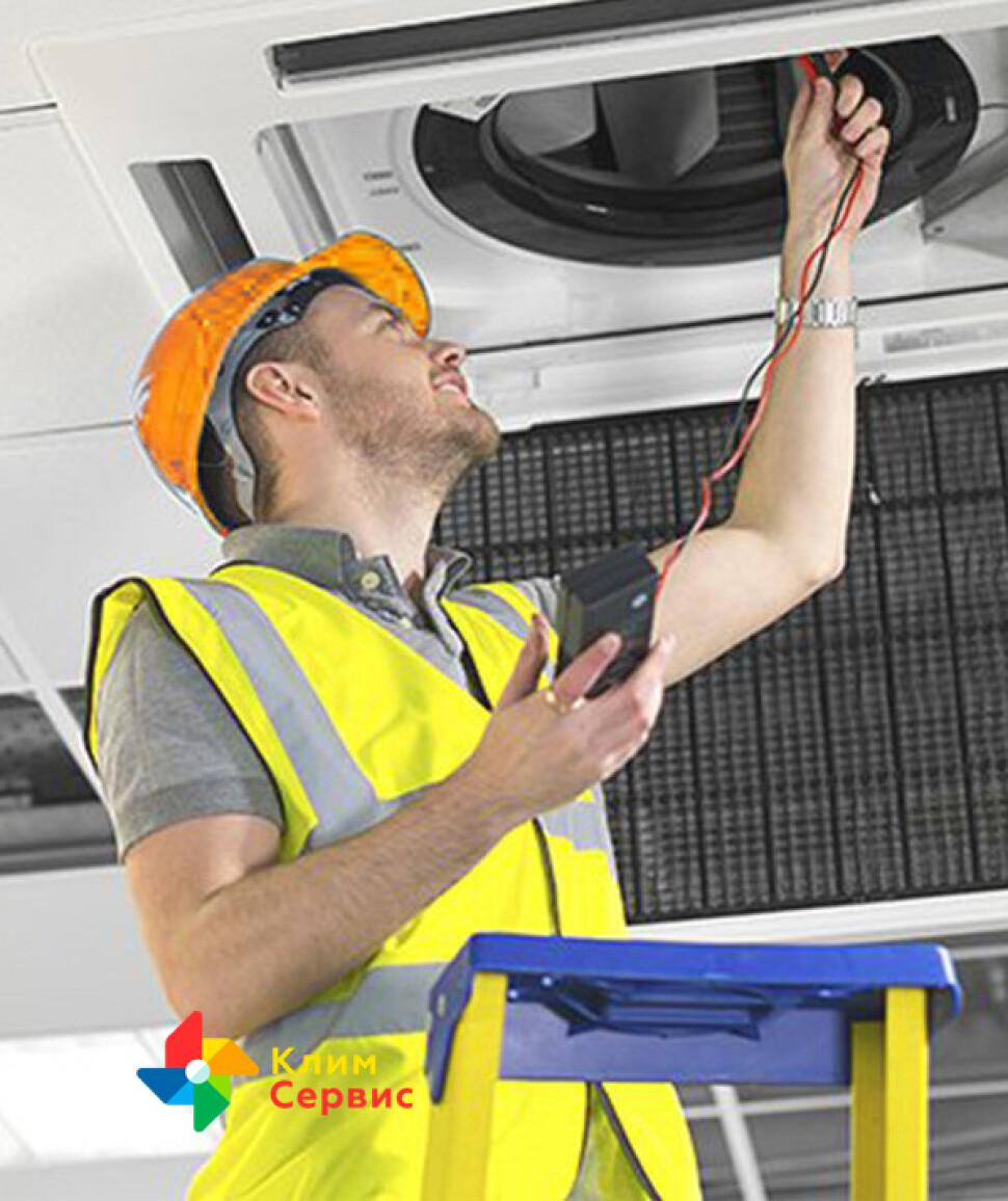 Обслуживание кондиционеров и вентиляций